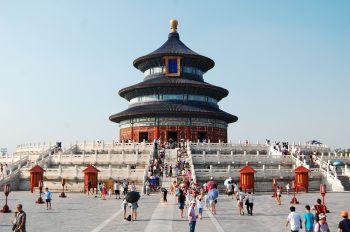 El Templo del Cielo. Beijing: China