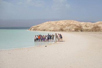 Lago Assal: Etiopía, Djibouti