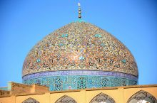 Cúpula de la mezquita Lotfollah. Isfahan.: Irán