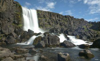 Cascadas P.N Stekkjargja: Islandia