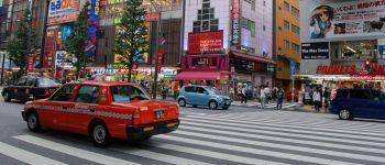 Tokio: Japón
