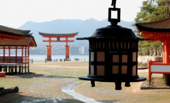 Miyajima: Japón