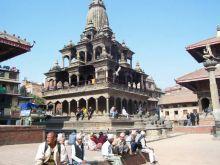Kathmandu: Nepal